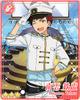 (Admiring Navy Uniform) Tetora Nagumo Bloomed