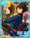 (Canary's True Thoughts) Ritsu Sakuma Bloomed
