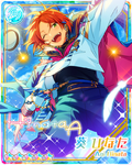 (Sailor of the Clear Sky) Hinata Aoi Rainbow Road Bloomed