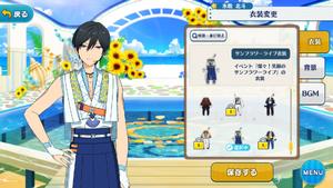 Hokuto Hidaka Sunflower Live Outfit