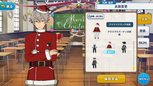Koga Oogami 2018 Christmas Santa Outfit