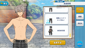 Koga Oogami Shirtless Outfit