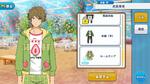 Midori Takamine Room Wear Outfit