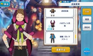Mitsuru Tenma Halloween Outfit