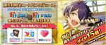 Shinobu Sengoku Birthday 2017 Twitter Banner