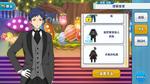 Yuzuru Fushimi Himemiya Household Servant Outfit