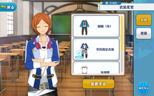 Hinata Aoi Academy Idol Uniform Outfit