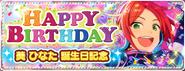 Hinata Aoi Birthday Banner
