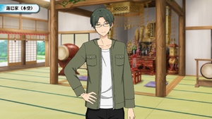 Keito Hasumi Casual Clothes (Spring + Last Year's Appearance) Outfit