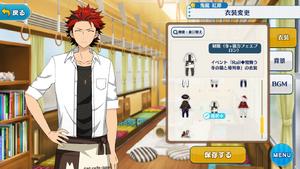 Kuro Kiryu School Uniform (Winter + Cat Cafe Apron) Outfit