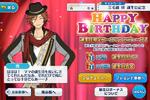 Madara Mikejima Birthday 2017 Campaign