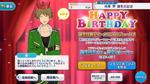 Midori Takamine Birthday 2019 Campaign