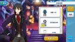 Rei Sakuma Halloween Uniform Outfit