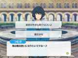 Reminiscence*Gathering of the Three Magicians/Tsumugi Aoba Special Event