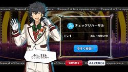 Saga*Clashing Reverse Live Normal2