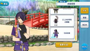 Shinobu Sengoku Archer Outfit