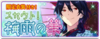 The Rainy Season's Blossoms Banner