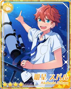 (Glittering Star Cluster) Subaru Akehoshi