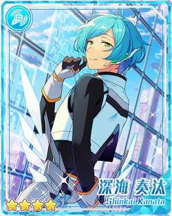 (Labyrinth Maker) Kanata Shinkai Bloomed
