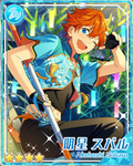 (Tanabata Anticipation) Subaru Akehoshi Bloomed
