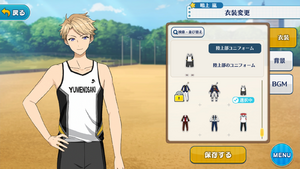 Arashi Narukami Track Uniform Outfit