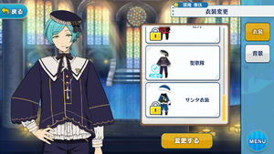 Kanata Shinkai Choir Outfit