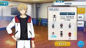 Kaoru Hakaze Wishing Live Practice Outfit