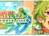 Kiseki☆The Preliminary Match of the Summer Live