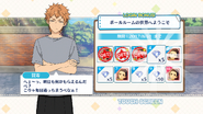 Welcome to the Ballroom Login Bonus Day 3 Preview