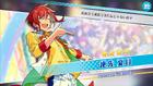 (4th Anniversary) Natsume Sakasaki Scout CG