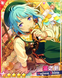 (Lost Gretel) Hajime Shino M Bloomed