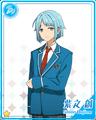 Hajime Shino (Card)