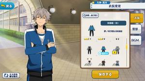 Koga Oogami PE Uniform (Winter) Outfit