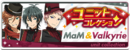 MaM & Valkyrie Unit Collection Banner
