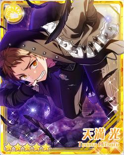 (Hopeless Boy) Mitsuru Tenma Bloomed
