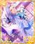 (Silver Revelation) Nagisa Ran