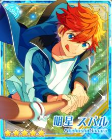 (Sincere Play Ball) Subaru Akehoshi