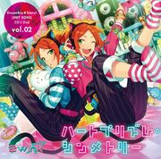 2wink Unit Song CD - 2