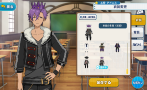 Adonis Otogari Today's Protagonist (Crown) Outfit