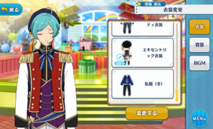 Kanata Shinkai Eccentric Outfit
