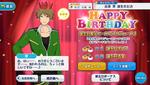 Midori Takamine Birthday 2018 Campaign