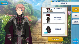Shu Itsuki Gravekeeper Outfit