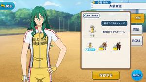 Yusuke Makishima Sohoku Cycling Jersey Outfit