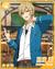 (Appeal) Kaoru Hakaze