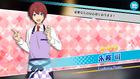 (Sweets Beginner) Tsukasa Suou Scout CG