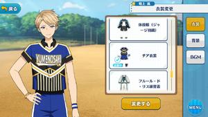 Arashi Narukami Cheer Outfit