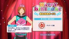 Hinata Aoi Birthday 2018