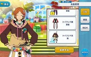 Hinata Aoi Toyland Outfit