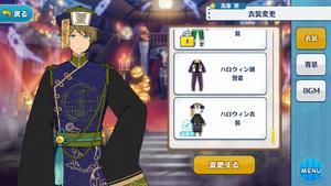 Midori Takamine Halloween Outfit