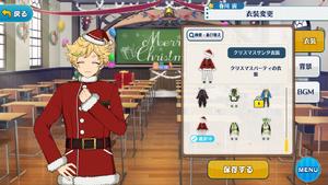 Sora Harukawa 2018 Christmas Santa Outfit